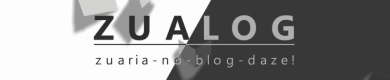 ずありやのブログ